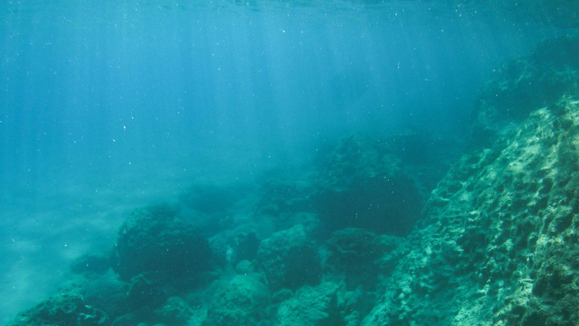 Underwater Pyramids near Japan